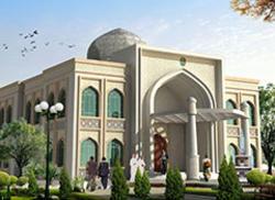 Uzbekistan Consulate